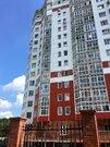 Железнодорожный, 2-х комнатная квартира, Соловьева д.1, 4100000 руб.
