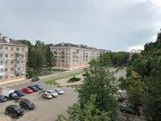 Дубна, 1-но комнатная квартира, ул. Центральная д.5, 2380000 руб.