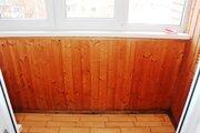 Егорьевск, 2-х комнатная квартира, ул. Октябрьская д.87, 3000000 руб.