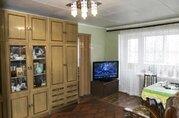 Серпухов, 2-х комнатная квартира, ул. Горького д.9, 2300000 руб.