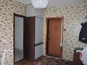 Зеленоград, 2-х комнатная квартира,  д.251, 6250000 руб.