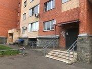 Чехов, 3-х комнатная квартира, ул. Дружбы д.1, 6700000 руб.