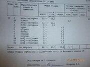 Москва, 3-х комнатная квартира, ул. Олений Вал д.24 к1, 13350000 руб.