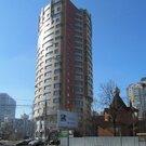 Москва, 1-но комнатная квартира, Балаклавский пр-кт. д.16, 8960000 руб.