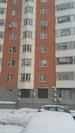 Москва, 1-но комнатная квартира, ул. Ярцевская д.14, 8500000 руб.
