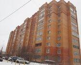 2-х уровневая 3 комнатная квартира в Домодедово, ул. Дружбы, д.3