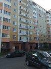 Домодедово, 1-но комнатная квартира, Северный мкр, Речная ул д.5, 3200000 руб.