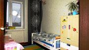Москва, 3-х комнатная квартира, ул. Пулковская д.3 к1, 9700000 руб.