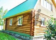 Продается дом. Четыре комнаты, 5250000 руб.