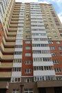Балашиха, 3-х комнатная квартира, Автозаводская д.5, 5650000 руб.