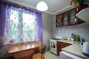 Москва, 3-х комнатная квартира, ул. Винницкая д.9, 10450000 руб.