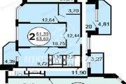 """Предлагаем вам срочно купить квартиру в ЖК """"Московские Водники"""" в Долг"""