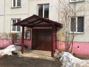 Дмитров, 3-х комнатная квартира, ул. Космонавтов д.4, 2700000 руб.
