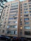 Москва, 4-х комнатная квартира, ул. Новогиреевская д.54, 17500000 руб.