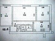Химки, 3-х комнатная квартира, Аптечная Улица д.5, 5350000 руб.