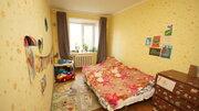 Лобня, 3-х комнатная квартира, ул. Маяковского д.3, 4600000 руб.