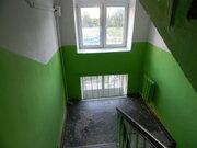 Клин, 1-но комнатная квартира, ул. Молодежная д.11, 1450000 руб.