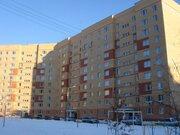 Продажа квартиры, Жуковский, Ул. Анохина