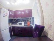 Москва, 1-но комнатная квартира, Большая Черёмушкинская улица д.11к1, 5900000 руб.