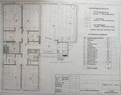 Москва, 4-х комнатная квартира, ул. Академика Королева д.10, 105000000 руб.