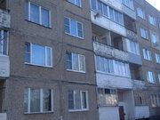 Продажа квартиры, Поселок Кленово улица Мичурина
