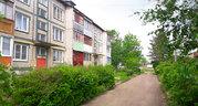 Двухкомнатная квартира в городе Волоколамске на Шоссейной улице