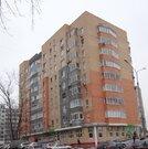 Помещение свободного назначения с арендаторами г. Мытищи, 3751200 руб.