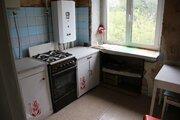 Климовск, 2-х комнатная квартира, ул. Мичурина д.2, 2799990 руб.