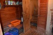 Продаётся участок 15 соток дом, баня, беседки. ул.Новослободская, 5500000 руб.