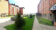 Торговое помещение в центральной части гор. Волоколамска МО, 2700000 руб.