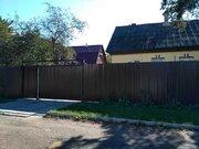 Часть дома в центре города, 5480000 руб.