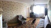 Наро-Фоминск, 3-х комнатная квартира, ул. Войкова д.23, 4100000 руб.
