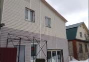 Коттедж 120 кв.м. в мкр. Климовск, 4850000 руб.