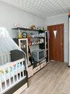 Новосиньково, 2-х комнатная квартира, Северный кв-л. д.29, 2500000 руб.
