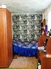 Дубна, 1-но комнатная квартира, ул. Мичурина д.4, 2200000 руб.