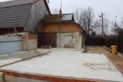 Часть дома. Наро-Фоминск., 3700000 руб.