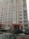 Продажа квартиры, Ул. Маршала Савицкого