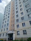 Клин, 3-х комнатная квартира, ул. 60 лет Комсомола д.3 к5, 5450000 руб.