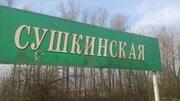 Участок в на Сушкинской, 1650000 руб.