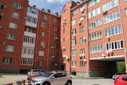 Коломна, 3-х комнатная квартира, Кирова пр-кт. д.58д, 6700000 руб.