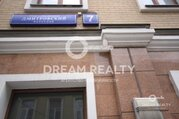 Москва, 3-х комнатная квартира, Дмитровский пер. д.7, 296850000 руб.