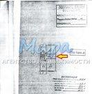 Котельники, 3-х комнатная квартира, микрорайон Белая Дача д.17, 7100000 руб.