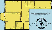 Апрелевка, 3-х комнатная квартира, ул. Жасминовая д.8, 6200000 руб.