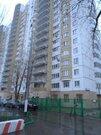 Москва, 2-х комнатная квартира, ул. Наметкина д.11 к1, 18200000 руб.