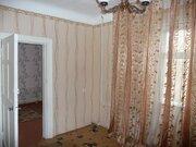 Коломна, 3-х комнатная квартира, ул. Зеленая д.32, 2750000 руб.