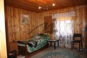 Продается дом. Три комнаты, 4000000 руб.
