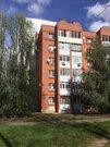 Коломна, 2-х комнатная квартира, ул. Дзержинского д.88, 5200000 руб.
