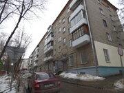 2-х к.кв. в центре г. Сергиев Посад Московская обл. п