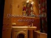 Королев, 3-х комнатная квартира, ул. Грабина д.19/1, 4500000 руб.