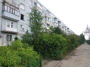 Калининец, 3-х комнатная квартира,  д.31, 4100000 руб.